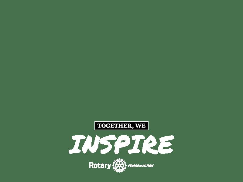 Inspire Overlay